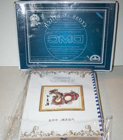 DMC Chinese Dragon Cross Stitch Kit Large Fantasy Red Box w/