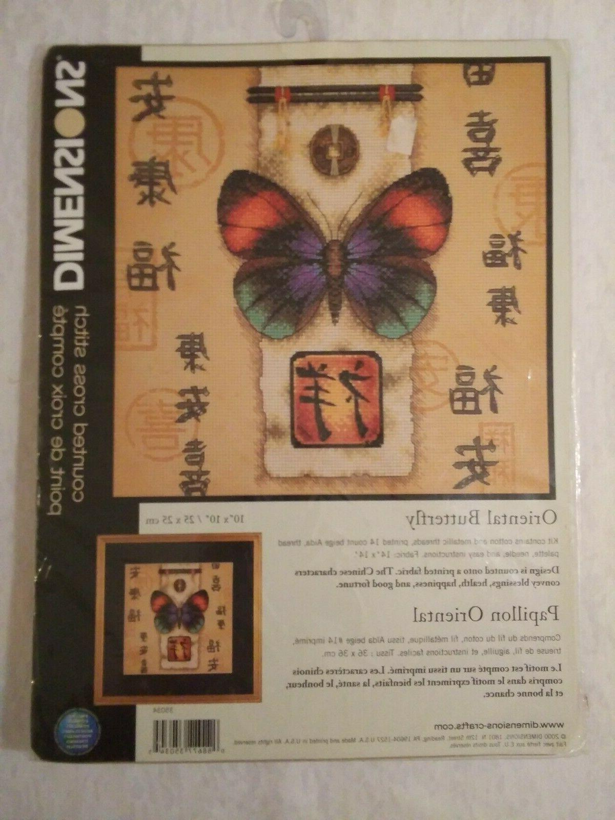 counted cross stitch kit oriental butterfly 10