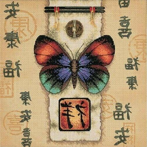 counted cross stitch kit oriental butterfly