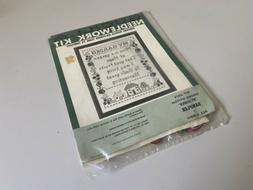 "Bucilla Sampler Needlework Cross Stitch Kit  2914 - ""My Gard"